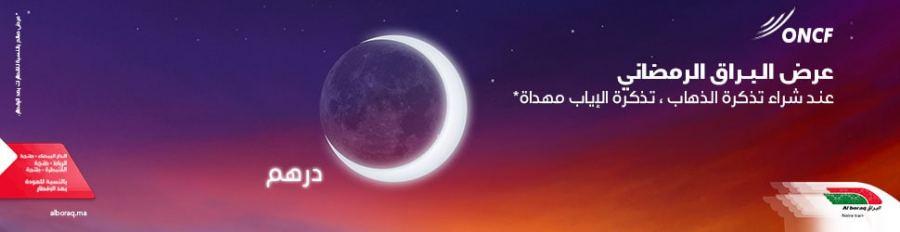 ONCF Ramadan 970×250