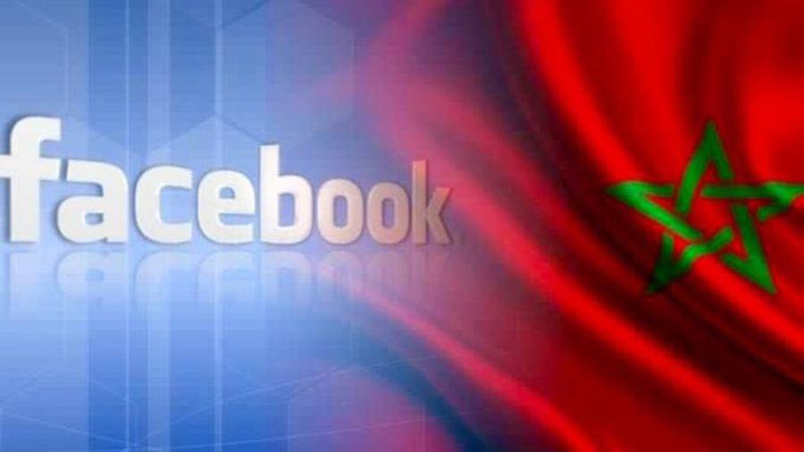 """فيسبوك يلغي مئات الحسابات المغربية بسبب """"مهاجمة معارضين وحقوقيين"""" (وثائق)"""