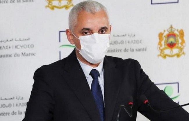 مراكش.. حقوقي يدق ناقوس الخطر حول الوضع الصحي